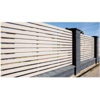 Profil Rombus - poziome wypełnienie ogrodzeń - 1 metr bieżący